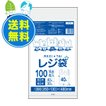 レジ袋厚手タイプ西日本40号(東日本30号)0.017mm厚 乳白 100枚x40冊x3箱 1冊あたり239円 RS-40-3