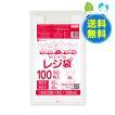 レジ袋厚手タイプ西日本45号(東日本45号)0.019mm厚 乳白 100枚x30冊x10箱 1冊あたり310円 RS-45-10