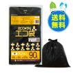 ごみ袋 90L0.035mm厚 黒 10枚x40冊 1冊あたり180円 UN-97