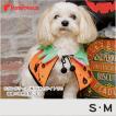 ハロウィーン ポンポリース ハロウィンケープ リバーシブル ブラック&オレンジ S・M /犬猫 コスプレ おもしろ 3147