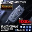 3台セット バイク インカム イヤホン Bluetooth ブルートゥース トランシーバー 無線 ワイヤレス ツーリング 1000m通話 A05BSET3