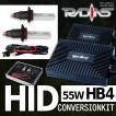 HID フルキット HB4 55W 極薄型バラストHIDバルブ 安定化リレー付 HIDヘッドライト ACSB406D06A