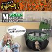 ペットサークル サークル 折りたたみ 八角形 Mサイズ メッシュ グリーン 犬 小型犬 中型犬 ドッグラン PC94GRN