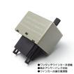 ZN6 86 ハイフラ防止 8ピン ICウインカーリレー アンサーバック対応 誤作動防止モデル