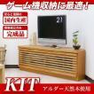 コーナーテレビ台 コーナーテレビボード 開き戸 100cm 完成品 北欧
