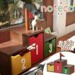 ラック キッズ ボックス 小物 BOX 文房具 卓上ボックス ケース おもちゃ 収納 ノッテコ表彰台ボックス