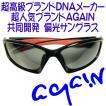 AGAIN偏光サングラス/スクエアー/超高級ブランドDNAメーカー共同開発/新商品