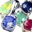 人気宝石5種セット/ブルーサファイア・ルビー・タンザナイト・エメラルド・オパール/ネックレス/アミュレット
