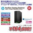 【新品ゲーミングPC】Pavilion Gaming Desktop TG01-1154jp モニター・入力機器別売/Core i7-10700F/メモリー16GB/SSD512GB/HDD2TB/GeForceRTX2060