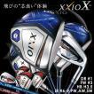 ゼクシオ10 XXIO10 ゴルフクラブセット ゴルフセット メンズ ドライバー フェアウェイウッド ユーティリティ アイアンセット 11本セット Set1