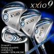 ゼクシオ9 XXIO9 ゴルフクラブセット ゴルフセット メンズ ドライバー フェアウェイウッド ユーティリティ アイアンセット 11本セット Set2
