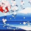 濱文様 絵てぬぐい 枝垂れ桜にさかさ富士