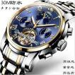 腕時計 クロノグラフ メンズ 防水 メンズウォッチ Aesop腕時計 ウェーブセプター うでどけい ブランド チタン合金 円形 アナログ式