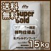 スーパーゴールド フィッシュ&ポテト 15kg ブリーダーパック 森乳サンワールド ドッグフード
