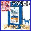 セレクトバランス アダルト 成犬用 チキン 小粒 7kg ドッグフード