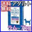 セレクトバランス アダルト 成犬用 ラム 7kg ドッグフード