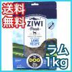 ジウィピーク Ziwi Peak ラム 1kg エアドライ・ドッグフード