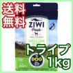 ジウィピーク Ziwi Peak トライプ&ラム 1kg エアドライ ドッグフード