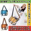 二次元イラストバッグ「メッセンジャーバッグ」(イラストバッグ,マンガバッグ,2Dバッグ,アニメバッグ,男女兼用,平面バッグ,BAG)