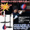 パンチングボールシングル ドラムセット(インナーグローブ付き)(ボクササイズ,トレーニング,ボクシング,高さ調節可能,ドアに設置,音声タイマー)
