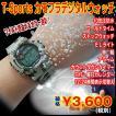 T-sportsカモフラデジタルウォッチ(クレファー/CREPHA/腕時計/ミリタリー/10気圧防水/カモフラ/メンズ/スポーツウォッチ)