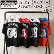 GALFY「ガルフィー」メッシュフットボールTシャツ182008(メンズ レディース 男女兼用 半袖 ドッグマーク 犬 ヒップホップ系 渋谷)