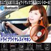 Bluetoothドライブワイヤレスイヤホン(Bluetooth4.1,ハンズフリー,スマホ,運転中の通話,車,携帯,2.4GHz,コードレス,携帯電話)