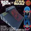 TECK DECK「サンタクルーズ」x「スターウォーズ」ビッグランプセット『ダースベイダーVer.』フィンガーボード/指スケ/SANTA CRUZ/STAR WARS/テックデッキ)