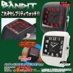 バンディット3Dシリコンウォッチ「スクウェア」(腕時計,BANDIT,スクエア,男女兼用,シリコンウォッチ,ソフトベルト,3D文字盤,カスタム)