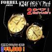 FORBEL K24ダイヤモンドペアウォッチ高級腕時計(男女ペアウォッチ,フォーベル,24金箔仕様,天然ダイヤモンド,本革製ベルト,日本製ムーブメント)