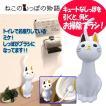 ねこのトイレブラシ「ミケ」(MEI-ME02 ペット キャット ネコ 猫 お座り しっぽ ブラシ ブラシケース 可愛い お掃除)