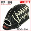 右投げ用 大人用 ZETT(ゼット) 軟式グラブ 野球グローブ ブラック×ホワイト BDG201