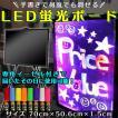 手書き LED看板 蛍光サインボード 何度でも消せる 電飾 黒板