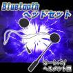Bluetooth ヘッドセット オートバイ ヘルメット マイク スピーカー V4 V6 用 クリップ ツーリング アイテム DIY バイク用品