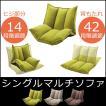 シングルマルチソファ リクライニング こたつ コタツ 座椅子 ハイバック スツール 1人掛け LSS-27 送料無料 (一部地域を除く)