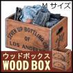 ウッドボックスM  収納 木箱 インテリア 木製 スタッキング LFS-477 送料無料 (一部地域を除く)