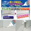 カビとり ふんばるカビとり110番 浴室 タイル シンク 日本製