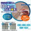 修正ペン ゴムパッキンタイル目地修正ペン110番 日本製  修正ペン