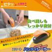 ハンディーシーラー 真空パック 密封 シーリング 湿気 食べかけ 酸化防止 ハンディ 小型 コンパクト マグネット 送料別