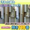 ガラスクリーナー 輝き110番ガラス・鏡クリーナー  日本製 ウロコ状汚れ 洗面台の洗剤 簡単 キレイ ピカピカ 微粒子の研磨剤 鱗状痕 界面活性剤