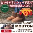 ムートンブーツ レディース ツイード ショート ムートンブーツ Mサイズ Lサイズ 女性 靴 黒 ブラック キャメル 茶 ブラウン ショートブーツ 靴 履きやすい