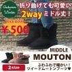 ムートンブーツ レディース ツイード ミドル ムートンブーツ M L 靴 黒 ブラック キャメル 茶 ブラウン 親子コーデ チェック 靴 履きやすい