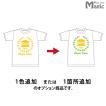 【オプション】1色/1箇所追加 20-29枚