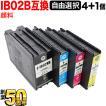 [+1個おまけ] IB02B エプソン用 互換 インクカートリッジ 増量顔料 自由選択4+1個セット フリーチョイス 選べる4+1個セット