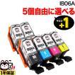 エプソン用 IB06A互換インクカートリッジ 染料 自由選択5個セット フリーチョイス 選べる5個セット