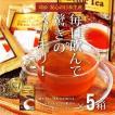 ダイエット 茶 【ゴールデンキャンドルデトックティー】5箱セット×(4g×15包) ゼロカロリー ハーブ カフェイン0 ノンカフェイン