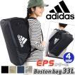 ボストンバッグ adidas アディダス ボストン EPS 33L スクールリュック リュック リュックサック 大容量 バックパック デイパック メンズ レディース 男女兼用