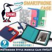スマホケース CHUMS チャムス 手帳型 スマートフォンケース 携帯カバー メンズ レディース 男女兼用 ブランド