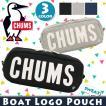 ポーチ チャムス CHUMS 小物入れ ペンポーチ ペンケース メイクポーチ 化粧ポーチ レディース ブランド Boat Logo pouch Sweat