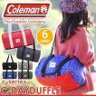 コールマン Coleman ミニボストン C- デイダッフル 正規品 送料無料 メンズ レディース 男女兼用 サイドポケット ブランド 旅行 レジャー アウトドア